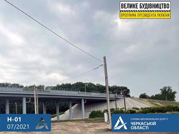 На Черкащині завершили будівництво шляхопроводу (ФОТО)