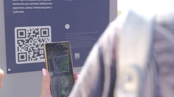 Оновлений додаток, навігація та унікальний арт-об'єкт: як на Черкащині розвивають туристичну привабливість (ФОТО)