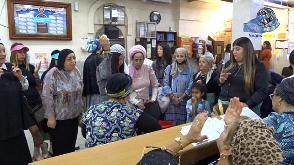 Єврейський день любові відсвяткували в Умані (ВІДЕО)