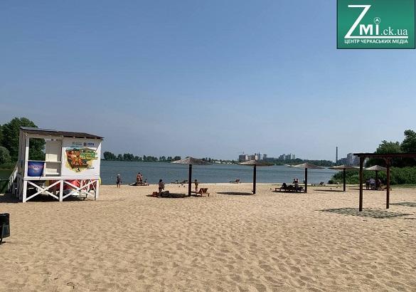 На двох черкаських пляжах тепер можна купатися