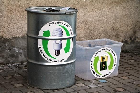 Де у Черкасах збирають небезпечні відходи (перелік адрес)