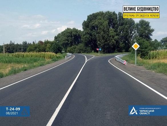 У Черкаській області завершили ремонт ділянки дороги, на якій його не проводили понад 30 років