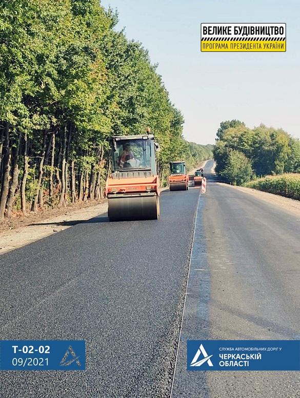 Скоро завершать ремонт 10 кілометрів дороги на Черкащині (ФОТО)