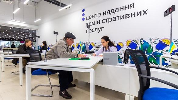 Без паперів: у ЦНАПах Черкаської області подати документи можна через