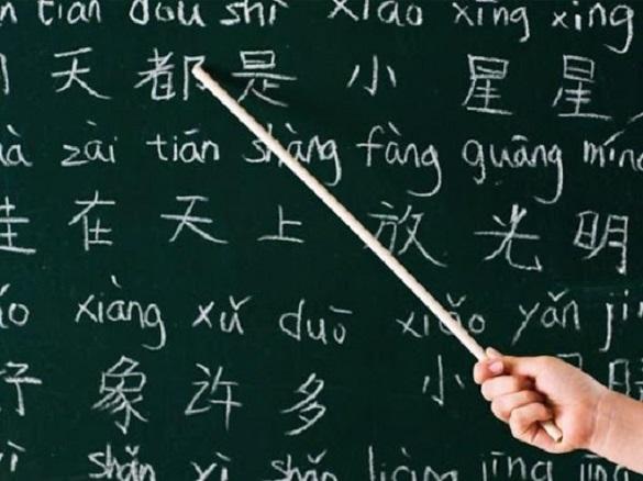 Вивчати китайську мову учням черкаської гімназії допомагатиме волонтер