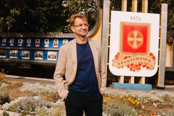 Войцехівський поділився секретом успіху Золотоніської ОТГ