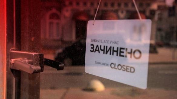 Незабаром в Україні почнуть діяти оновлені карантинні правила