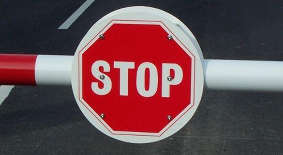 У Черкасах тимчасово заборонили рух однією з вулиць
