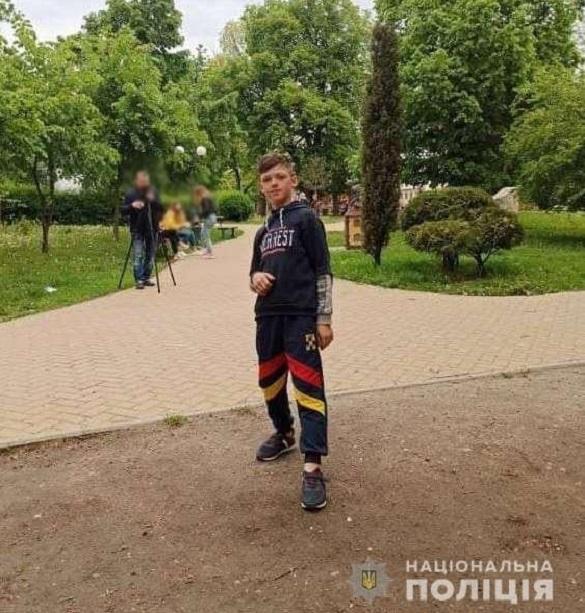 На Черкащині розшукують хлопчика, який вийшов з дому та не повернувся