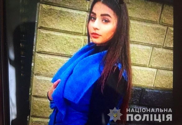 Поліцейські розшукують неповнолітню лучанку, яка може перебувати на Черкащині