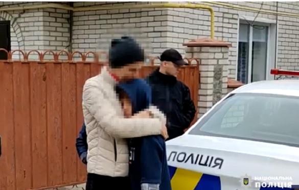 У Черкаській області розшукали11-річного хлопчика, який зник напередодні (ВІДЕО)
