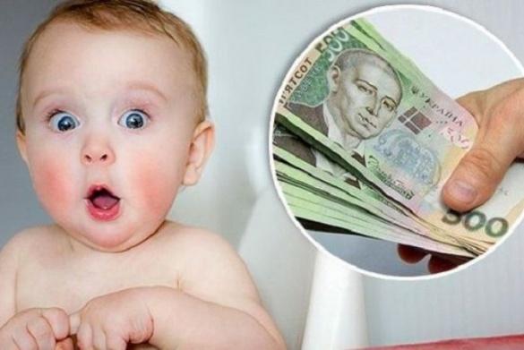 Черкаські батьки, у яких діти народилися в День міста, отримали грошові подарунки