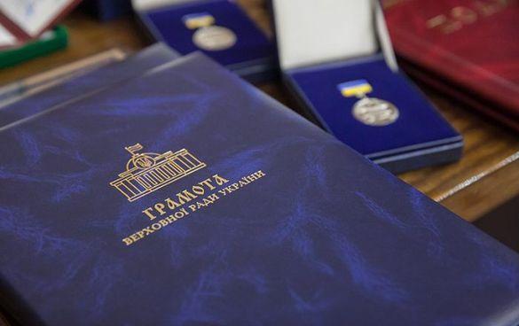 Професори черкаського вишу отримали нагороди від Верховної Ради