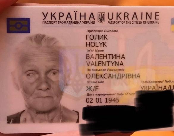 На Черкащині розшукують пенсіонерку, яка пішла з дому та не повернулася