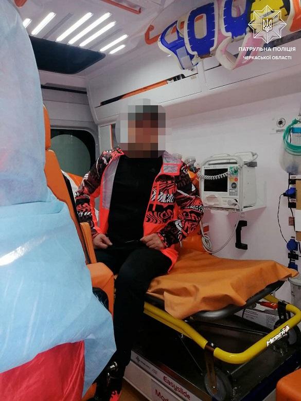 У Черкасах рятували чоловіка, якому стало зле на яхті