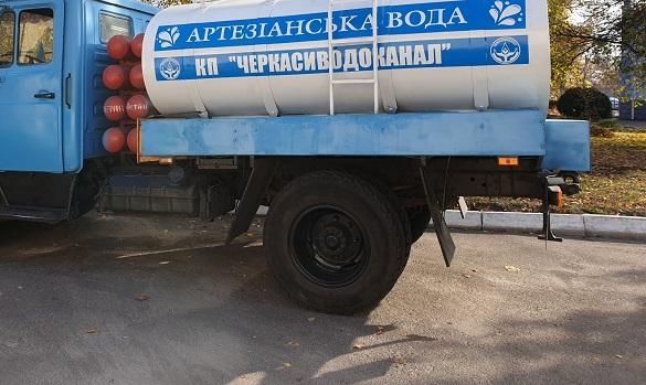 За деякими адресами у Черкасах тимчасово не продаватимуть питну воду
