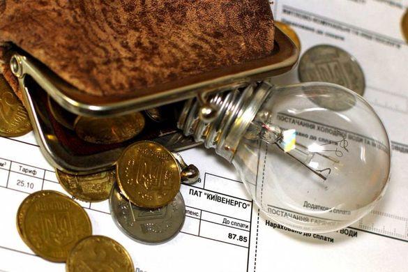 У Черкасах люди втрачають субсидію: найпоширеніші причини