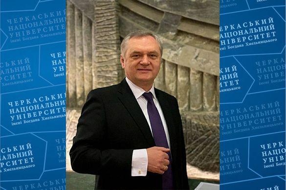 Ректора одного із черкаських вишів нагородять грамотою міськради