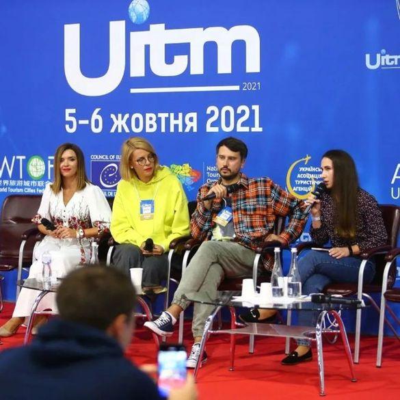 Черкащани презентували місця сили області на Міжнародному туристичному салоні