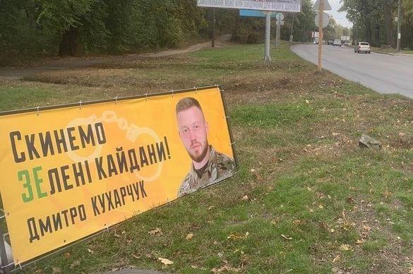 У одного із кандидатів в нардепи на Черкащині викрали агітаційні призми