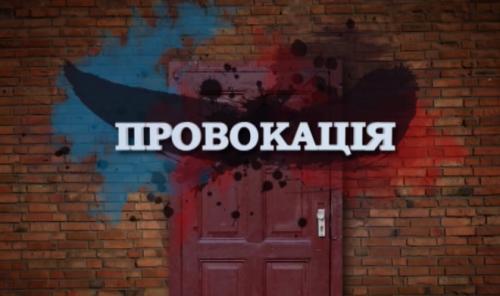 Черкаський журналіст поговорив із людьми про