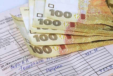Сімей, яким потрібні субсидії у Черкасах, стало більше