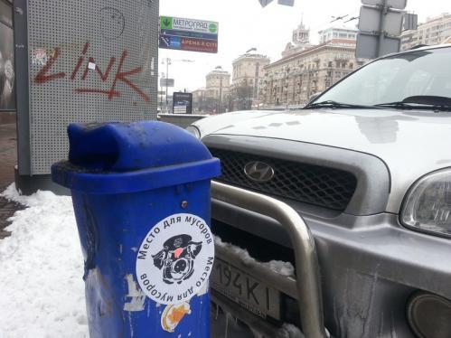 Черкаську міліцію чекає люстрація від громадськості