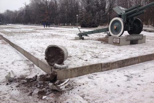 У черкаському парку побували вандали