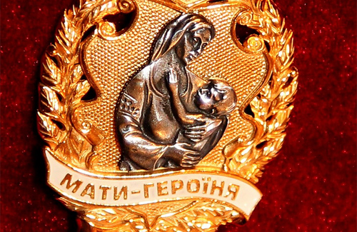 Восьми жінкам Жашківщини присвоєно звання