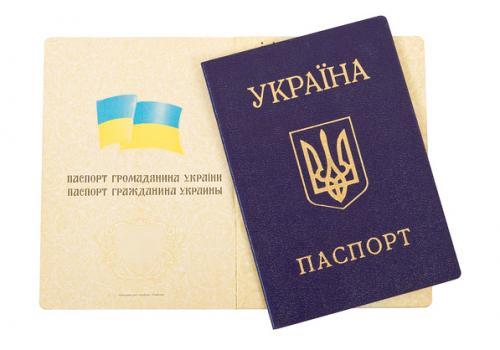 За вклеювання фотографії у паспорт більше не вимагають грошей