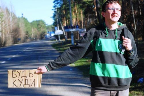 Черкаський мандрівник розповів, як правильно автостопити