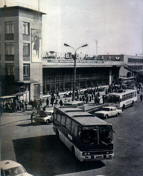 В соцмережі показали, яким був черкаський ж/д вокзал у 80-х роках