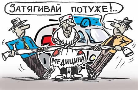Про необхідність проведення медичної реформи говорили у Черкасах