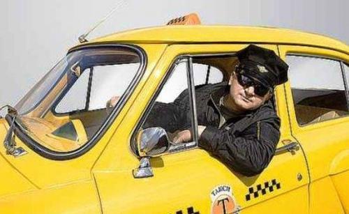 Черкаські активісти розшукують бидло-таксиста