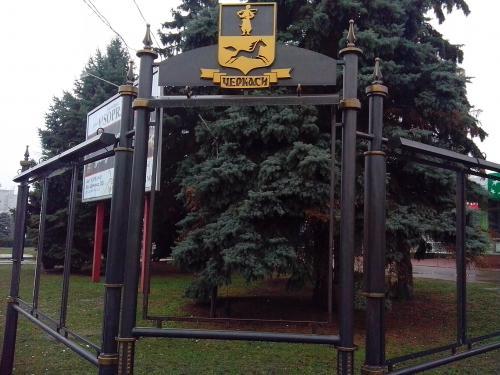 Обласний центр показав, наскільки на Черкащині розвивається туризм (ФОТО)