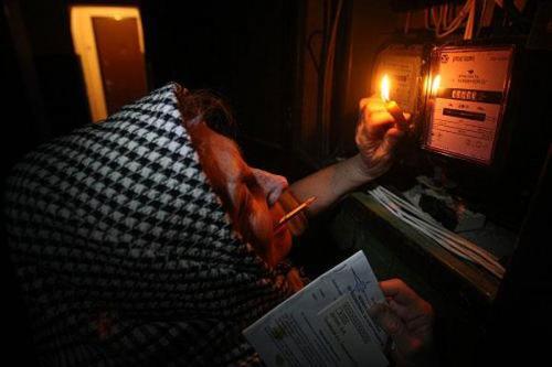 Найжорсткіші наслідки відключень світла українці відчують у січні-лютому