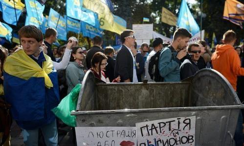 У Корсуні активісти хотіли провести сміттєву