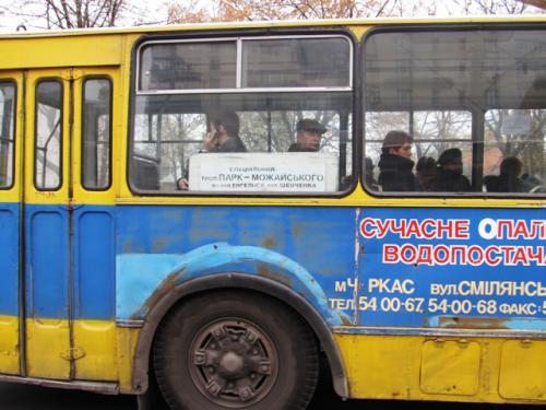 На новорічні свята тролейбуси у Черкасах перевозитимуть пасажирів за зміненим графіком