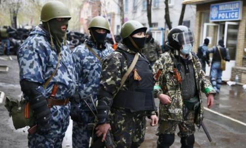 В мережі працює сайт, який допомагає знайти сепаратистів Черкащини