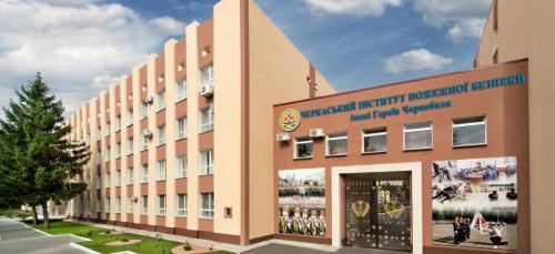 Черкаський інститут пожежної безпеки ім. Героїв Чорнобиля хочуть закрити