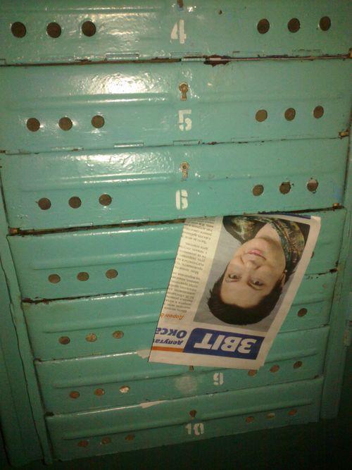 Депутат Черкаської міської ради насмітив у під'їзді будинку (ФОТО)