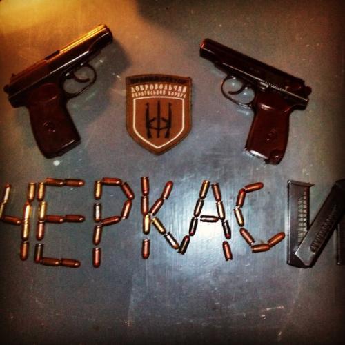 Військовий кулями передав привіт Черкасам (ФОТО)