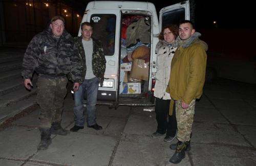 Волонтери Городищини допомогли відчути свята воїнам в АТО