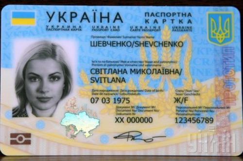 Біометричні паспорти в Черкасах оформлятимуть після новорічних свят