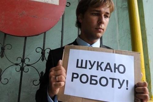 Більше 12 тисяч черкащан офіційно без роботи (ВІДЕО)