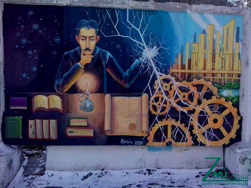 У Черкасах живе Нікола Тесла (ФОТО)