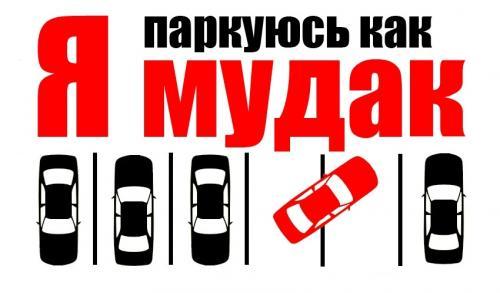 Активісти показали, як водії порушують правила у Черкасах (ВІДЕО)