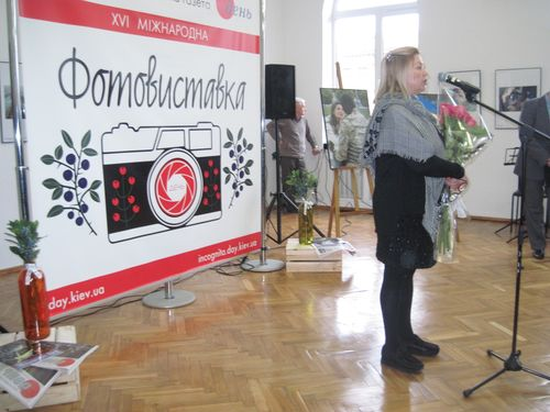 Всеукраїнська газета влаштувала у Черкасах свій день
