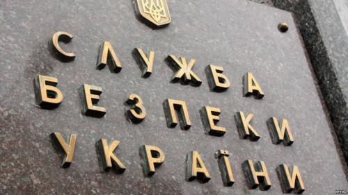 На Черкащині впіймали чоловіка, який агітував приєднатися до Росії