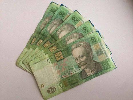 В Україні ходять гроші, за які будуть судити (ВІДЕО)